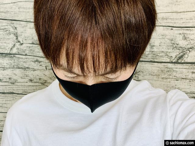【3枚1000円】厚め洗えるマスク「GUARD MASK」ベージュ・ネイビー-09