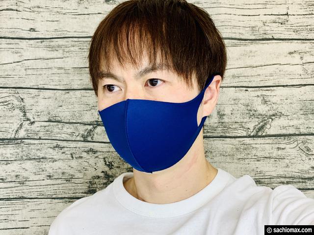 【3枚1000円】厚め洗えるマスク「GUARD MASK」ベージュ・ネイビー-11