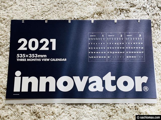 【カレンダー】2021年版もイノベーター壁掛け3ヵ月タイプが良い理由-02