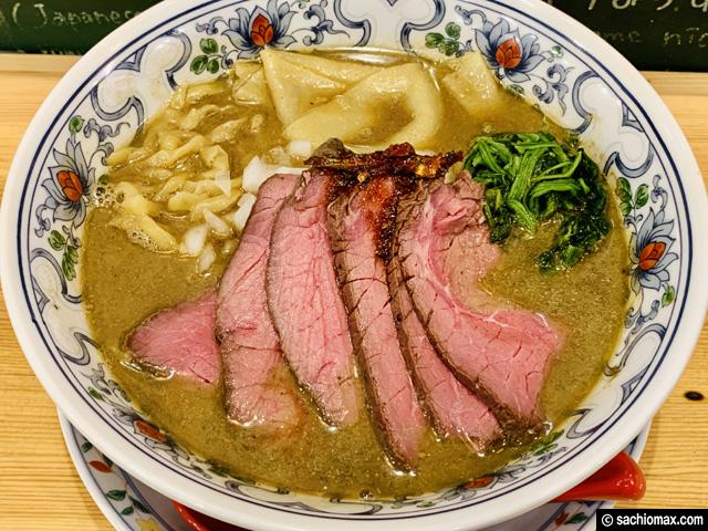 【肉ラーメン】歌舞伎町のコスパ最強居酒屋「BEEF KITCHEN STAND」-07