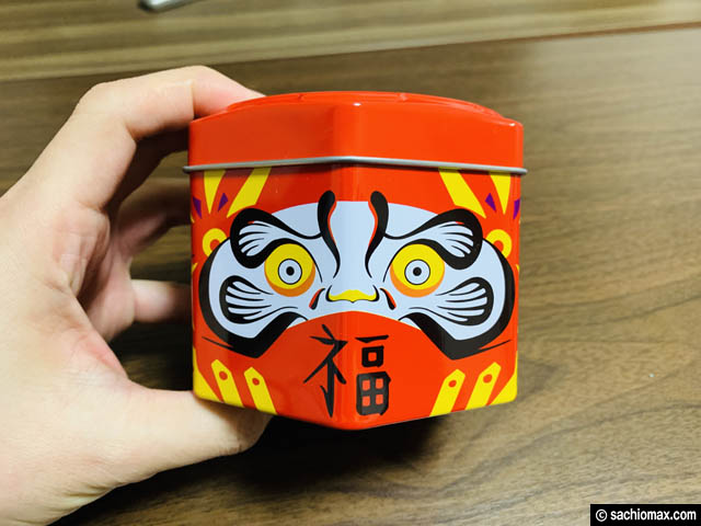 """【G-SHOCK】縁起が良い""""だるま""""モチーフの新デザイン カシオ腕時計-02"""