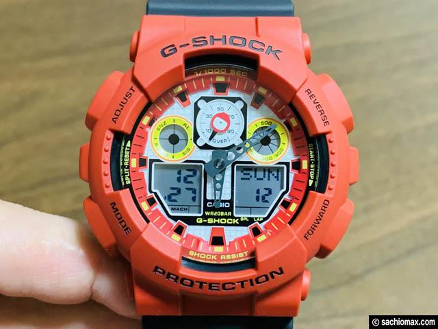 """【G-SHOCK】縁起が良い""""だるま""""モチーフの新デザイン カシオ腕時計-07"""