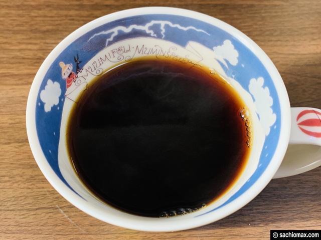 【おうちカフェ】伊勢丹が認めた美味しさ「丸山珈琲」ブレンド感想-11