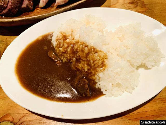 【高円寺】牛豚250gコスパ肉プレート「パテ屋」の唐揚げがヤバイ-09