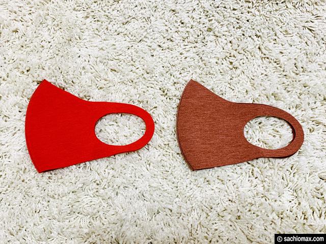 【秋冬カラー】中野で見つけた1枚200円 洗えるマスクが買える場所-05
