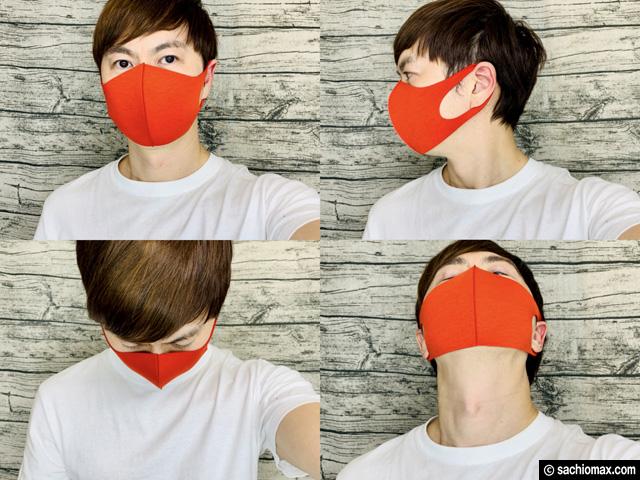 【秋冬カラー】中野で見つけた1枚200円 洗えるマスクが買える場所-11