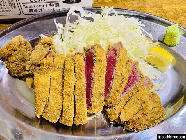 【中野】コスパ高「Tsui-teru!和(ツイテルワ) 」の牛かつランチ-08