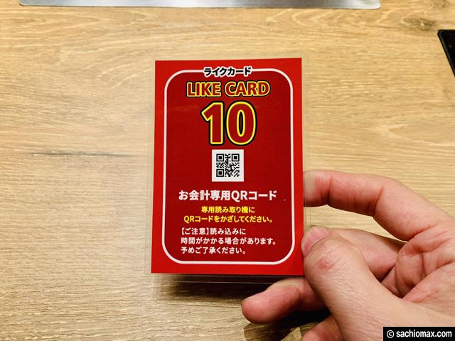 【ひとり焼肉専門店】12/17オープン焼肉ライク高田馬場店レポート-07