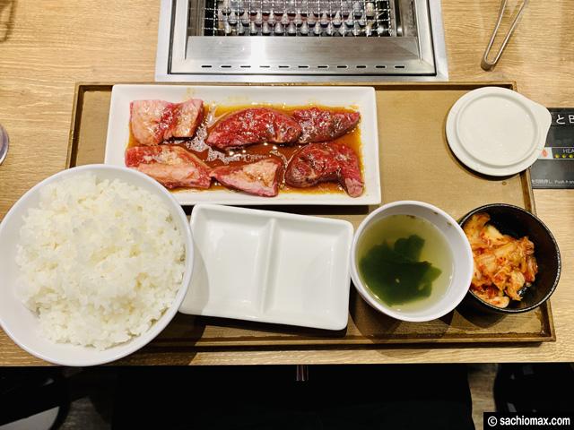 【ひとり焼肉専門店】12/17オープン焼肉ライク高田馬場店レポート-09