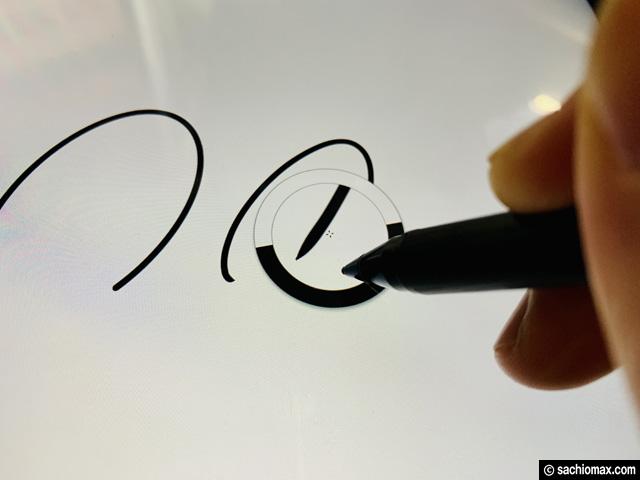 【iPad/iPhone】アップルペンシル代用Fentacタッチペン買ってみた。-06