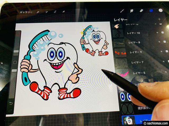 【iPad/iPhone】アップルペンシル代用Fentacタッチペン買ってみた。-07