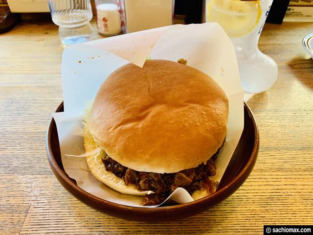 【肉活】コメダ珈琲店 季節限定 肉バーガー「コメ牛」肉だくだく感想-09