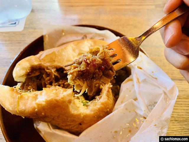 【肉活】コメダ珈琲店 季節限定 肉バーガー「コメ牛」肉だくだく感想-13