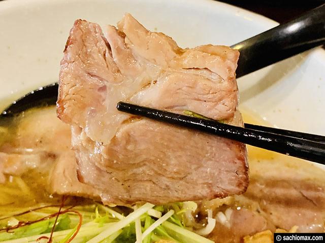 【祝☆再始動!!】日本一の塩ラーメン「麺屋宗 高田馬場本店」東京-07