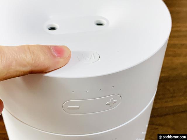 【ポータブル加湿器】持ち運んで加湿できる充電式「GH-PHLA」レビュー-08