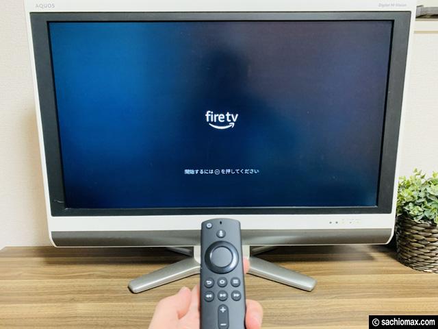 【Disney+】FireTVStickでディズニープラスを見る方法(登録方法)-04