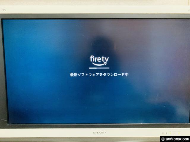 【Disney+】FireTVStickでディズニープラスを見る方法(登録方法)-06