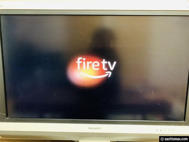 【Disney+】FireTVStickでディズニープラスを見る方法(登録方法)-07