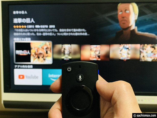 【Disney+】FireTVStickでディズニープラスを見る方法(登録方法)-12