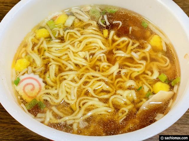 【おすすめ】ノンフライ麺の元祖「ホームラン軒」カップラーメン-04