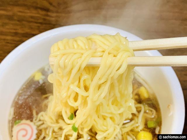 【おすすめ】ノンフライ麺の元祖「ホームラン軒」カップラーメン-05