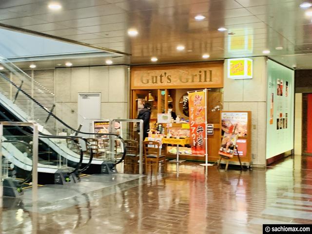 【ステーキ】東京中の肉好きが集まる「ガッツ・グリル新宿店」2回目-03