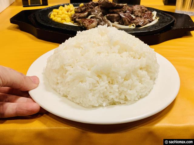 【ステーキ】東京中の肉好きが集まる「ガッツ・グリル新宿店」2回目-06
