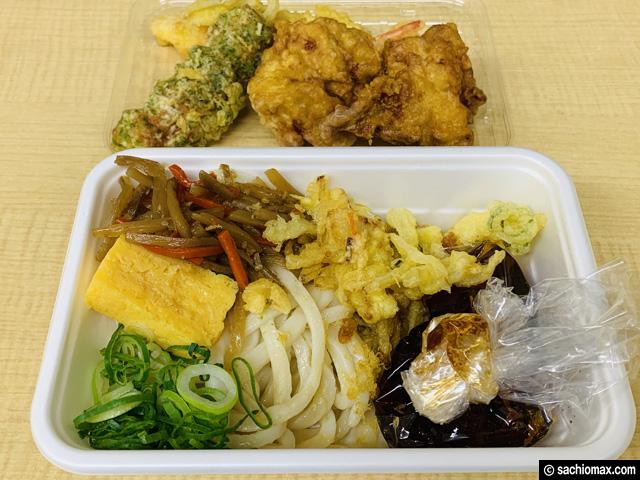 【丸亀製麺】テイクアウト「丸亀うどん弁当」を食べてみた感想-06
