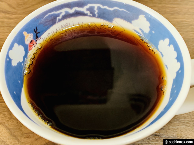 【通販】自宅で飲める美味しいコーヒー豆 お試し飲み比べセット3選-06