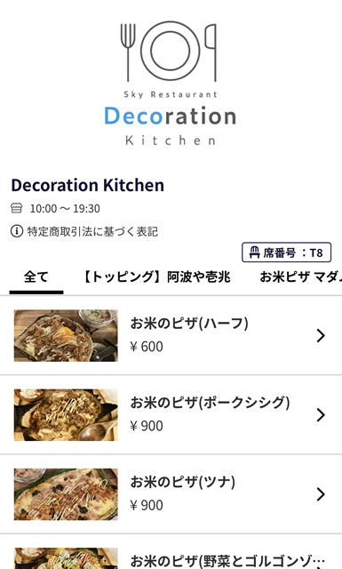 【新宿】シェア型レストラン「デコレーションキッチン」レポート-07