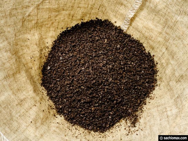【Gz珈琲】一流炭火焙煎士が焼き上げる「炭焼ブレンドコーヒー」感想-02
