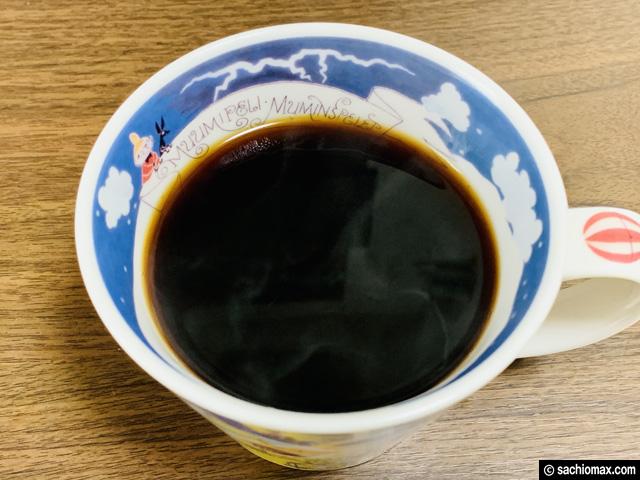 【Gz珈琲】一流炭火焙煎士が焼き上げる「炭焼ブレンドコーヒー」感想-04