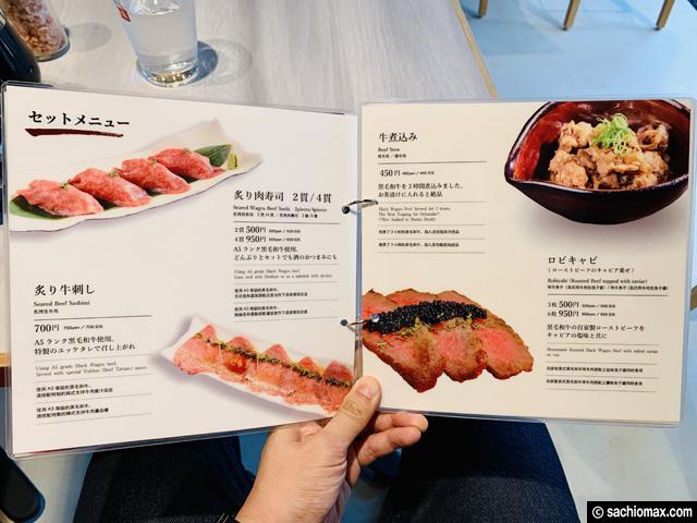 【SNSで話題】吉祥寺 肉ドレス海鮮丼 高田馬場店(6/18 OPEN)口コミ-03