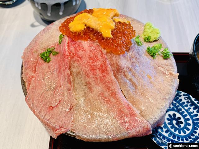 【SNSで話題】吉祥寺 肉ドレス海鮮丼 高田馬場店(6/18 OPEN)口コミ-05