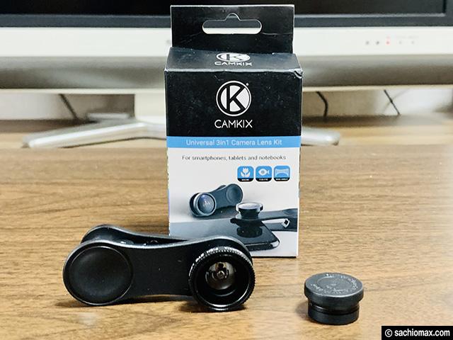【zoom】WEB会議でカメラが広角になるクリップレンズ(1200円)-01