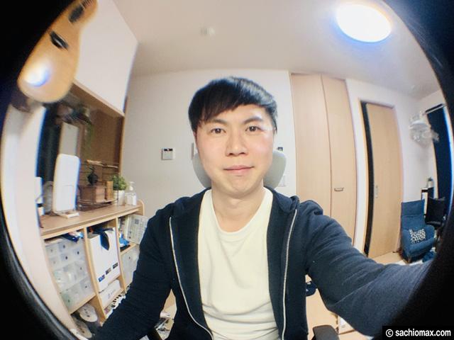 【zoom】WEB会議でカメラが広角になるクリップレンズ(1200円)-06