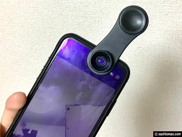【zoom】WEB会議でカメラが広角になるクリップレンズ(1200円)--07