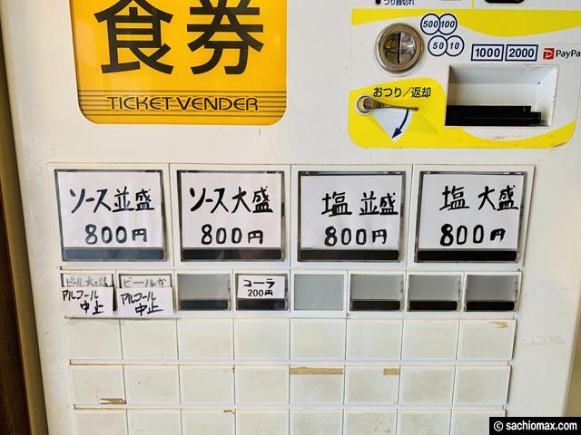 【何度も食べたくなる】手打ち麺やきそば専門「真打みかさ」高田馬場-02