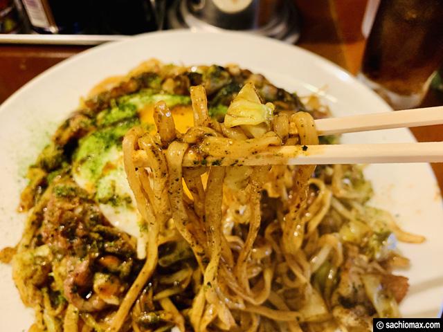 【何度も食べたくなる】手打ち麺やきそば専門「真打みかさ」高田馬場-07