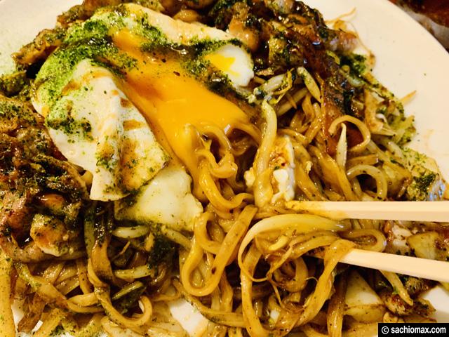【何度も食べたくなる】手打ち麺やきそば専門「真打みかさ」高田馬場-08