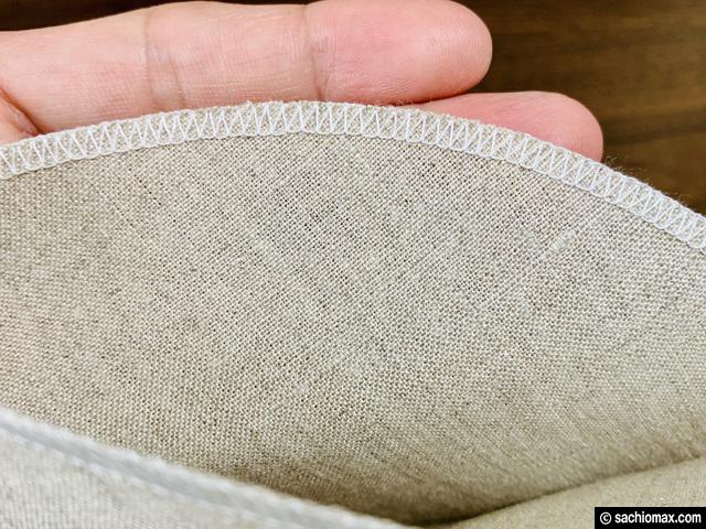 【コーヒー】洗って繰り返し使える布(リネン)フィルターの使い方-03