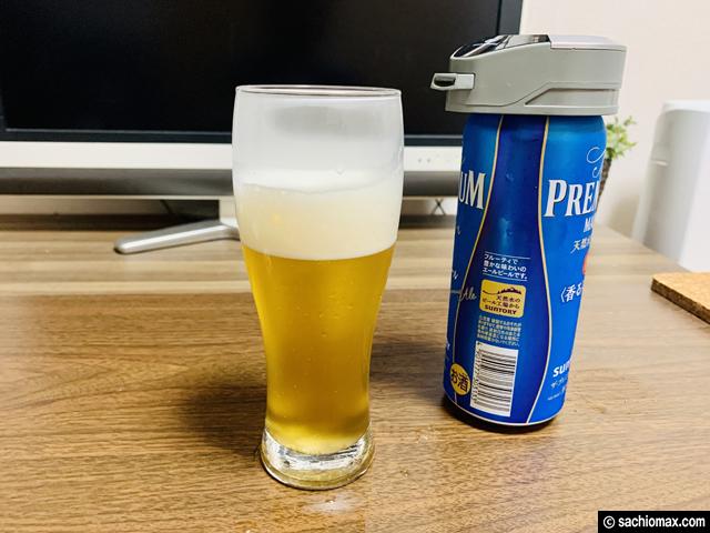 【95%の人が美味しいと感じた】ワンタッチビールサーバーの泡が凄い-10