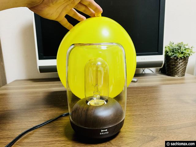 【100均DIY】セリア商品4つでお洒落なランプシェードを自作したい-02