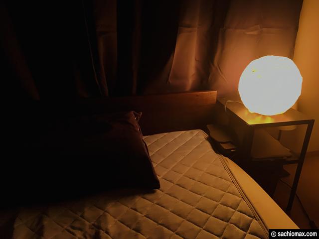 【100均DIY】セリア商品4つでお洒落なランプシェードを自作したい-10