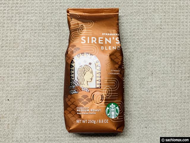 【オススメ】おうちでアイスコーヒーはドリップが最高-挽き方/淹れ方-01