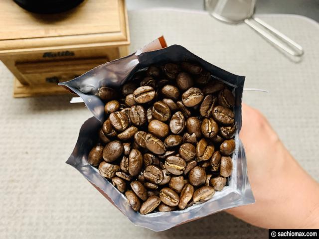 【オススメ】おうちでアイスコーヒーはドリップが最高-挽き方/淹れ方-02