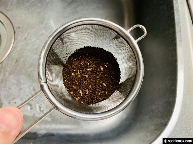 【オススメ】おうちでアイスコーヒーはドリップが最高-挽き方/淹れ方-03