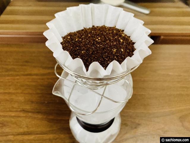 【オススメ】おうちでアイスコーヒーはドリップが最高-挽き方/淹れ方-05