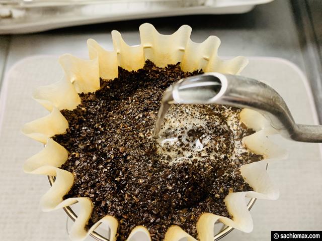 【オススメ】おうちでアイスコーヒーはドリップが最高-挽き方/淹れ方-06