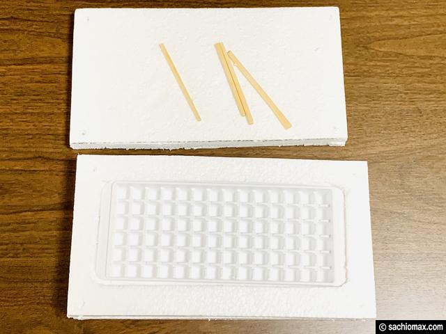 【100均DIY】自宅の冷凍庫で「透明氷」を作りたい!手作り製氷機-05